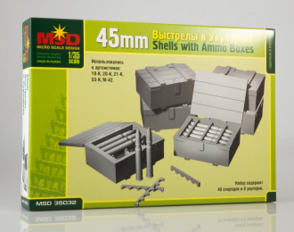 Боекомплект для 45 мм пушки. Ящики со снарядами