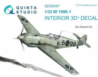 3D Декаль интерьера кабины Bf 109E-1 (для модели Eduard)