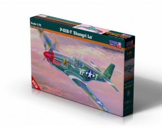 """Сборная модель Самолет P-51 B-7 """"Shangri La"""""""