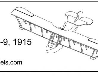 Сборная модель Российская летающая лодка Григорович М-9 (1915г.) 2 шт.