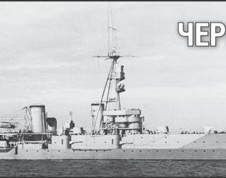 """Сборная модель Советский легкий крейсер """"Червона Украина"""" (1927г.)"""