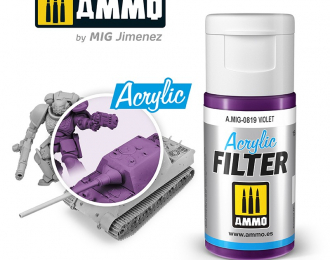"""Акриловый фильтр """"Фиолетовый"""" / ACRYLIC FILTER Violet"""