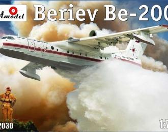 Сборная модель Российский российский самолёт-амфибия Бе-200
