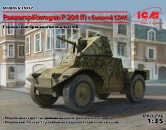 Сборная модель Panzerspähwagen P 204 (f) with CDM turret WWII German Armoured Vehicle