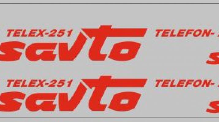 Набор декалей Sovtransavto для IKARUS (вариант 2), красный (200х30)