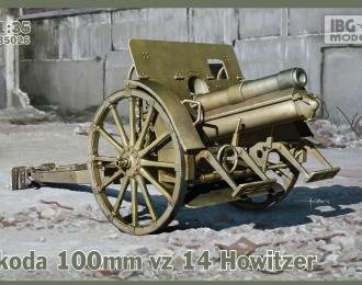 Сборная модель Гаубица Skoda 100mm vz 14