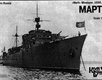 """Сборная модель Советский минный заградитель """"Марти"""" (1936г.)"""