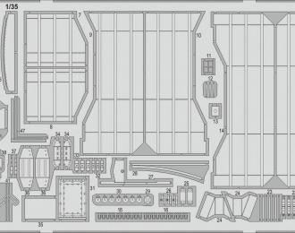 Фототравление для Точка (SS-21 Scarab) экстерьер