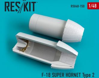 F-18 Super Hornet Type 2 сопла