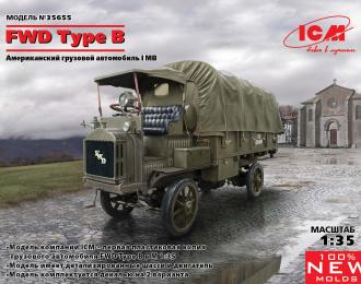 Сборная модель FWD Type B, WWI US Army Truck
