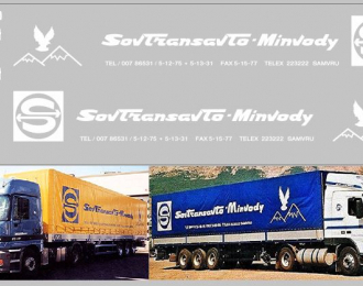 Набор декалей SovTransAvto-Minvody для МАЗ-93971 (100х290), белый