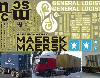 Набор декалей для контейнеров, 190х80