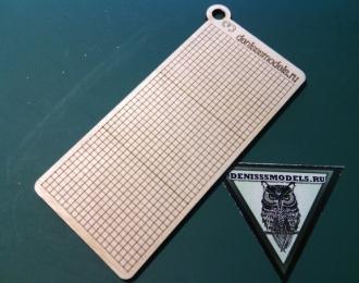 Разметка для пиксельного камуфляжа 3 мм