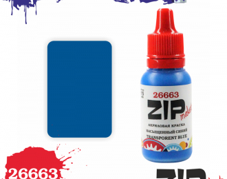 Акриловая краска НАСЫЩЕННЫЙ СИНИЙ (TRANSPORENT BLUE)