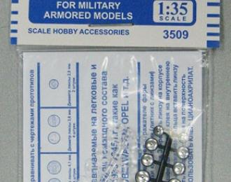 Фары для автомобилей и военной техники (14 шт.)
