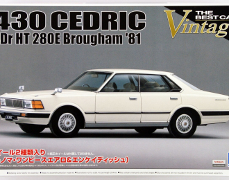Сборная модель Nissan Cedric 430 HT 280E Brougham 1981