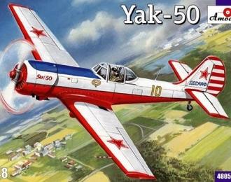 Сборная модель Советский спортивно-тренировочный самолёт Як-50