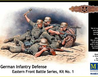 Сборная модель Немецкая пехота в обороне, Восточный фронт, комплект №1