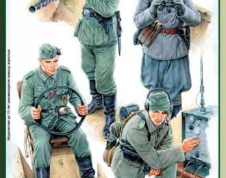 Сборная модель Экипаж немецкого БТР пехота