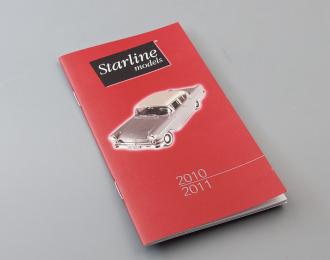 Каталог Starline 2010-2011 (малый формат)
