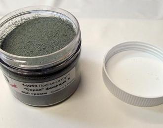 Присыпка грунт серая фракция s, 500 гр.
