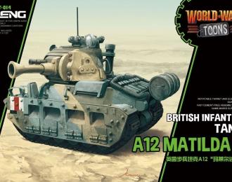 Игрушка сборная Британский танк A12 Matilda II (карикатура, сборка без клея для детей)