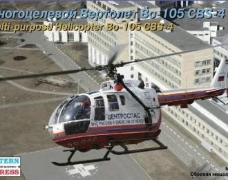 Сборная модель Многоцелевой вертолёт Bo-105 CBS-5 МЧС