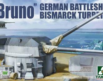 """Сборная модель Корабельная пушка """"Бруно"""" для линкора """"Бисмарк"""""""