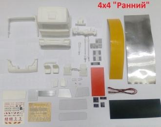 ТрансКИТ Набор деталей для конверсии АЦ-3,2-40/4 (4x4 ранний)
