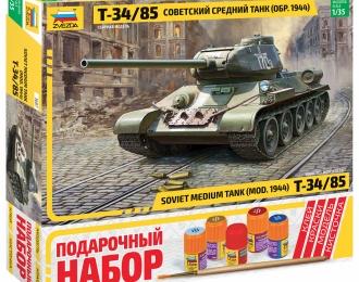Сборная модель Советский средний танк Т-34/85 обр.1944 (Подарочный набор)