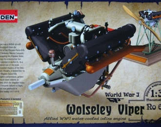 Набор для доработки Британский авиадвигатель Wolseley W4A Viper