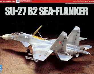 Сборная модель SU-27 B2 Sea-Flanker