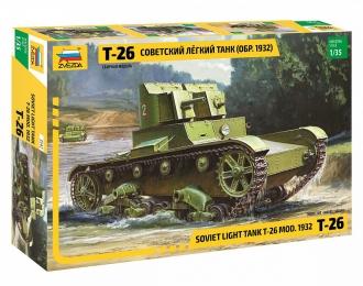 Сборная модель Советский легкий танк Т-26 (обр. 1932г.)