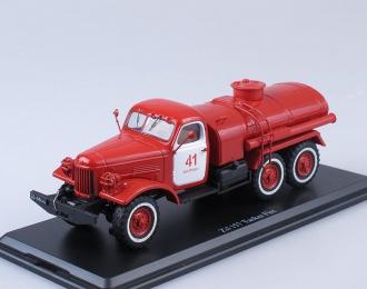 ЗИЛ 157 АЦ-4,3 пожарный, красный