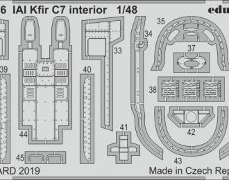 Набор фототравления IAI Kfir C7 интерьер