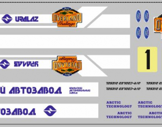 Набор декалей Уральский грузовик Экспедиция Лондон-Нью Йорк (вариант 1) (200х70)