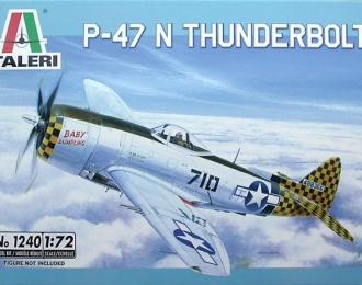 Сборная модель Американский тяжелый истребитель Republic P-47N Thunderbolt