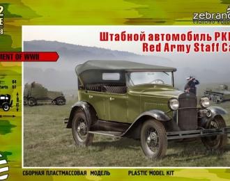 Сборная модель Штабной автомобиль РККА (Горький А)