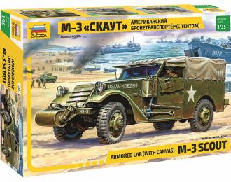 """Сборная модель БТР М3 """"Скаут"""" с тентом"""