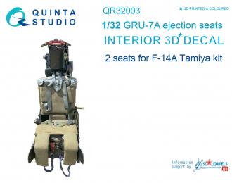 3D Декаль Катапультируемые кресла GRU-7A (2шт), F-14A (Tamiya)