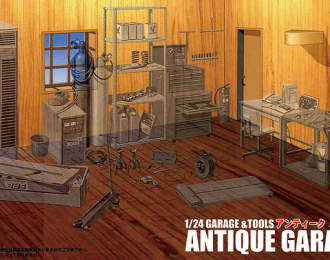 Сборная модель Старый гараж (деревянный интерьер)