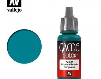 Акриловая краска Game Color Turquoise (Бирюзовый) 17 мл.