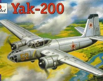 Сборная модель Советский учебно-тренировочный самолет  Як-200