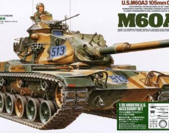 Сборная модель Американский танк M60A3 с одной фигурой