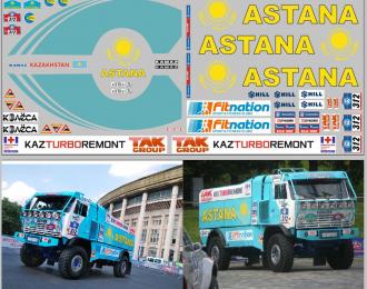 Набор декалей КАМАЗ Астана (вариант 2, 200х90)