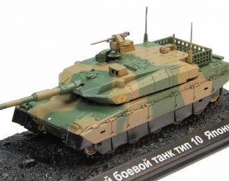 (Уценка!) Японский основной боевой танк Тип 10, Танки Мира Коллекция 18