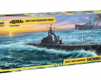 Сборная модель Советская подводная лодка Щука