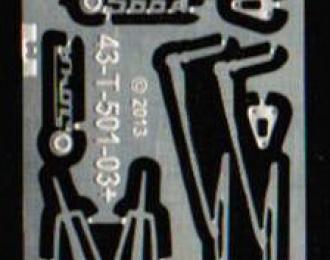 Фототравление набор для МАЗ 500А опытный