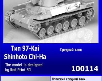 Сборная модель Японский средний танк Тип 97-Kai Shinhoto Chi-Ha