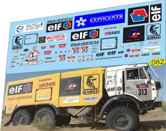 Набор декалей Камский грузовик Париж-Москва-Пекин 1992